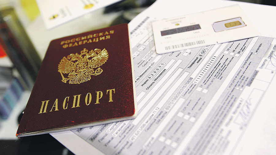 SIM-карта заменит паспорт.