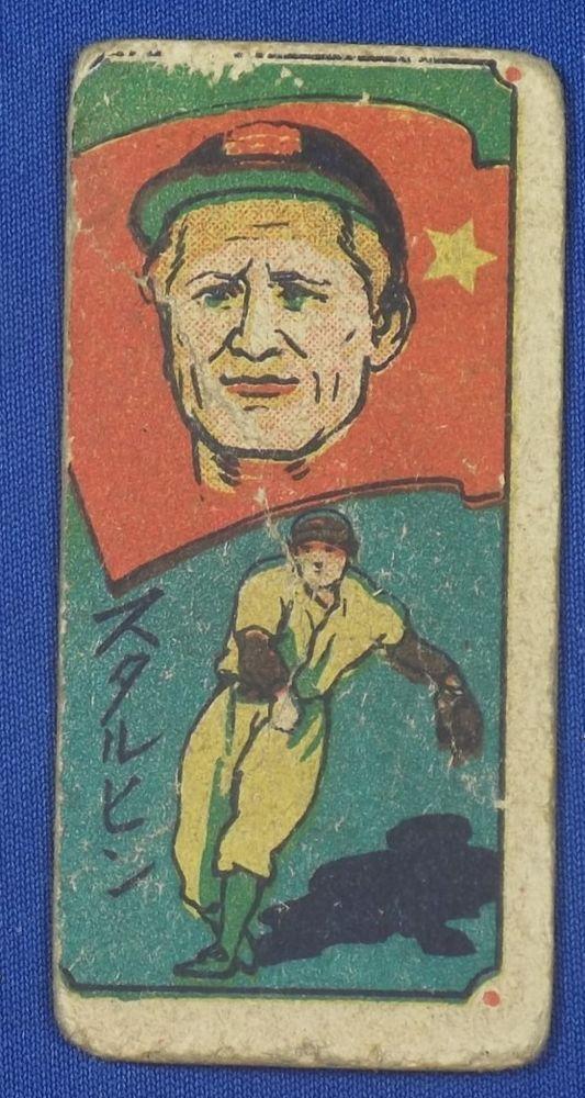 Гайдзин из Нижнего Тагила: как русский стал легендой японского бейсбола