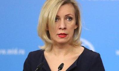Захарова: поставка оружия Украине подтолкнёт Киев на авантюры