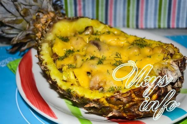 Фаршированный ананас курицей и сыром в духовке