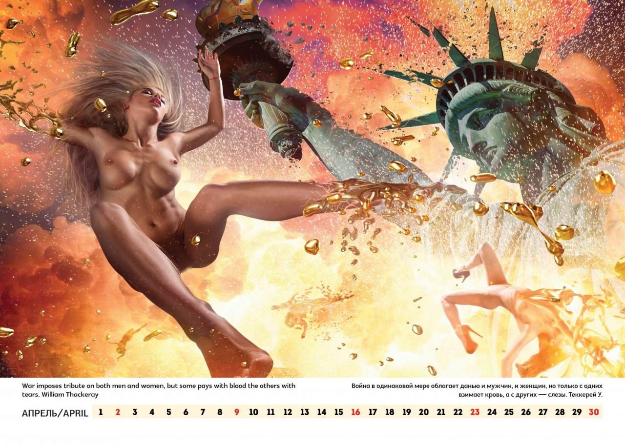 make-an-erotic-calendar-aishwarya-rai-porn-gif