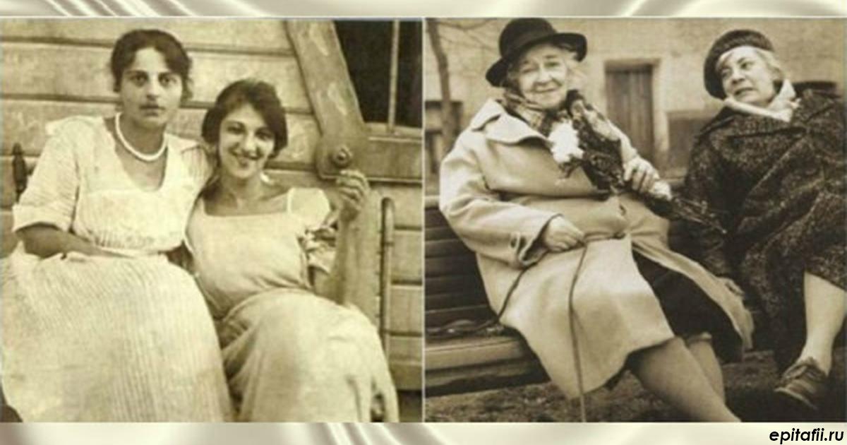 Однажды к Фаине Раневской приехала из Парижа сестра. От СССР она была в шоке…