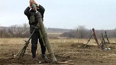 Украинская армия четыре раза нарушила перемирие в ЛНР