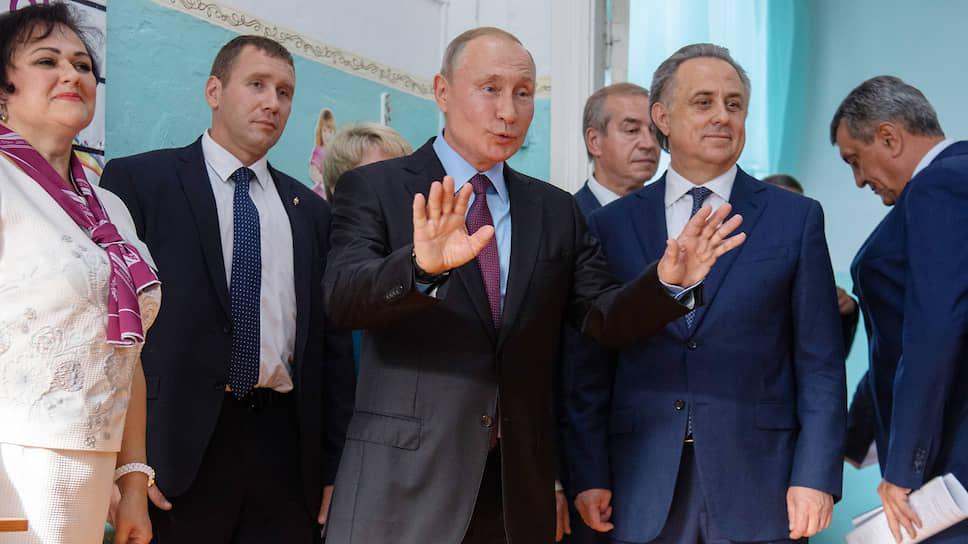 А есть ли Путин?