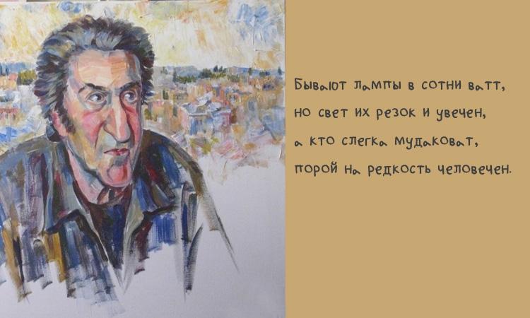 Хлёсткие «Гарики» Игоря Губермана Гарики, Игорь Губерман, стихи