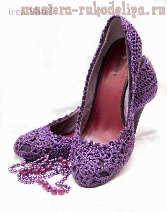Мастер-класс  по обвязыванию туфель