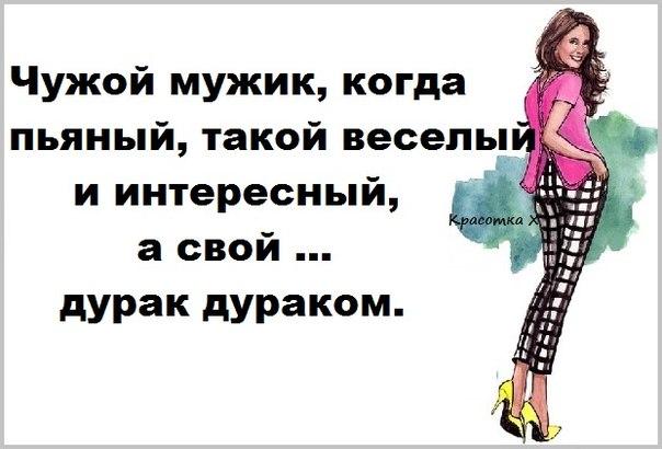 Если не знаете, что подарить девушке, скажите ей, будто уже купили подарок, но подарите чуть позже и предложите ей поотгадывать. Она перечислит то, что хочет анекдоты,веселые картинки,юмор