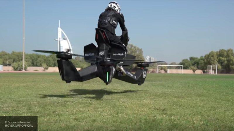 Полицейские экипажи Дубая испытывают российские летающие мотоциклы