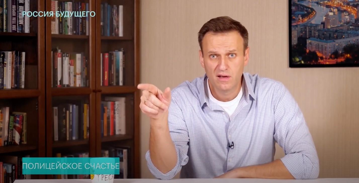 Навального и компанию поймали на очередном фейке