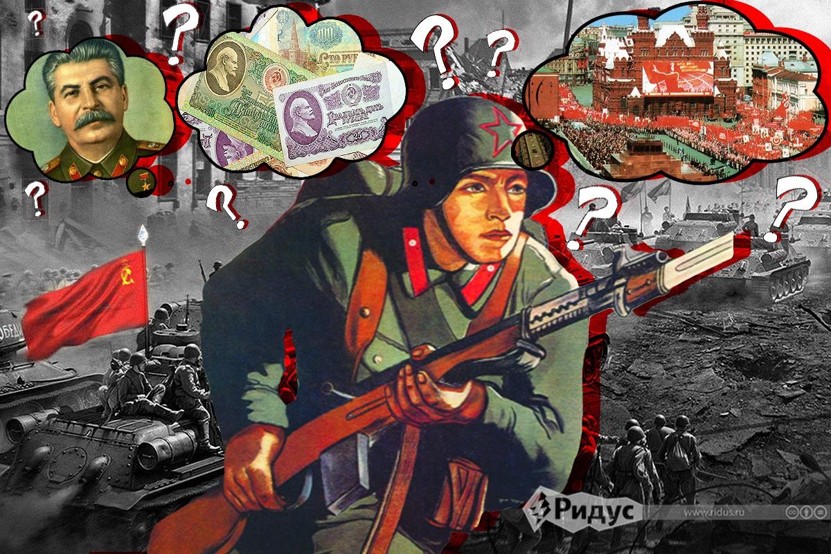 Мертвым деньги не нужны: за что воевали в Великую Отечественную