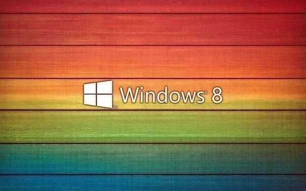 Восемь секретов Windows 8