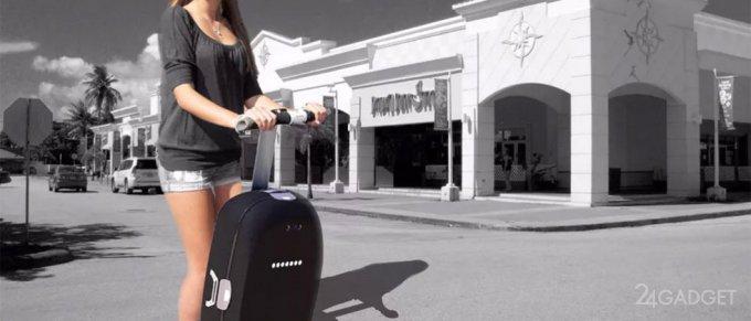 """""""Умный"""" чемодан и транспортное средство в одном устройстве"""