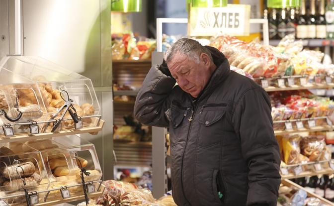 Над пропастью без ржи: Россиянам даже черный хлеб уже не по карману россия