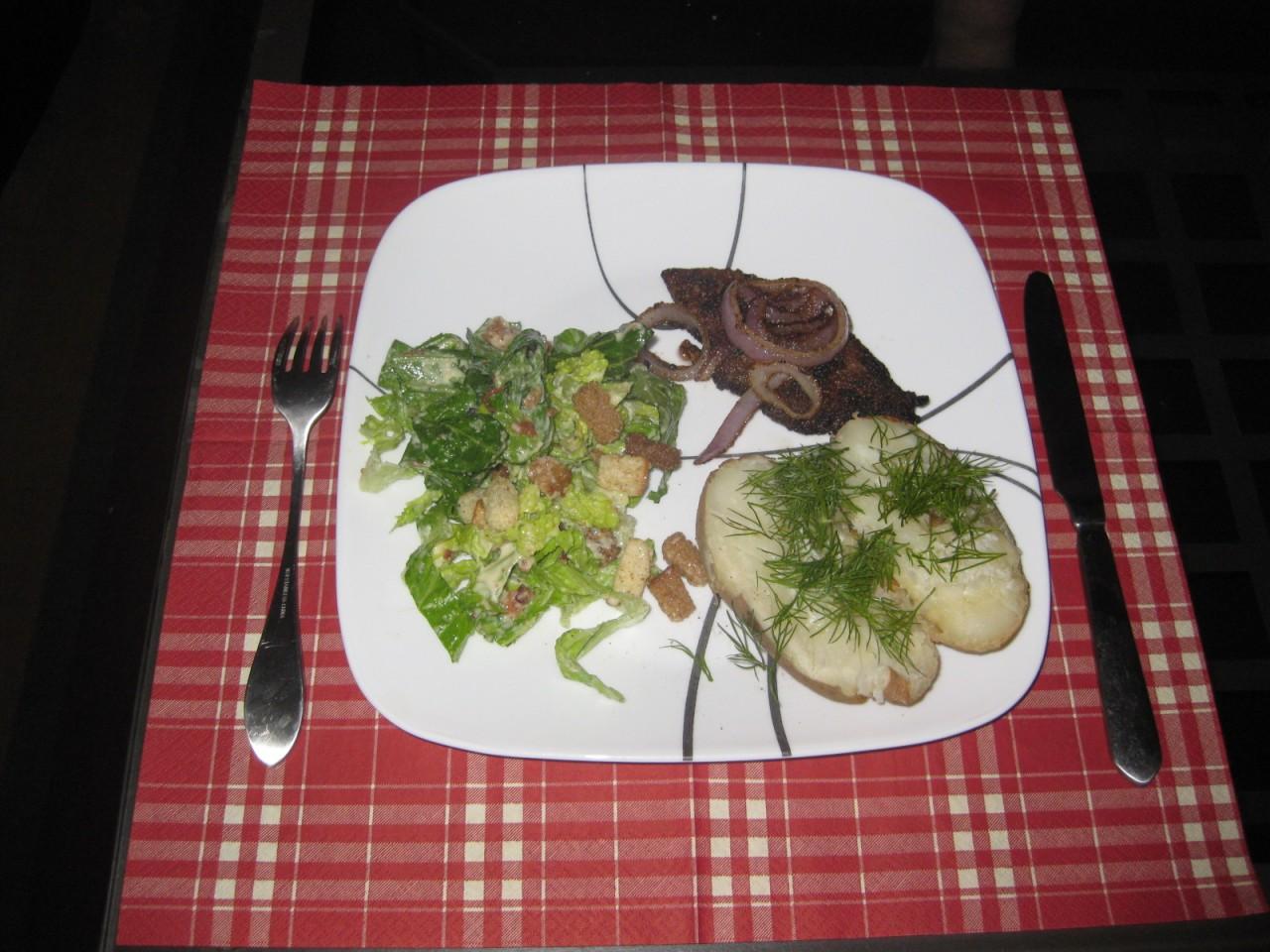 Сизар салат