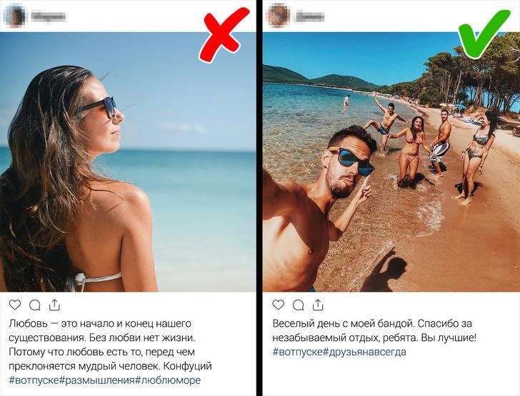 13 раздражающих привычек в социальных сетях, которые давно пора оставить в прошлом