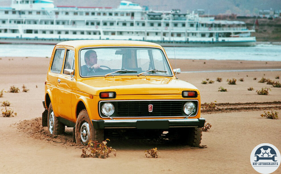 """Почему советский внедорожник называется """"Нива"""" авто и мото,прошлый век"""
