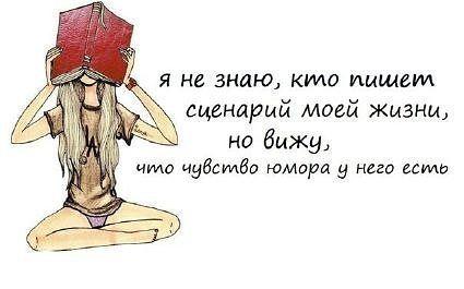 НЕМНОГО АНЕКДОТИКОВ )))))))))