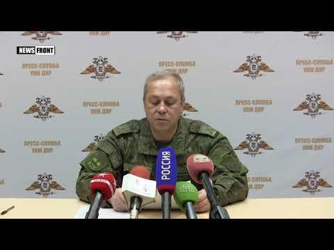 Киев использует крупные СМИ Запада для информационной поддержки ввода войск НАТО в Донбасс