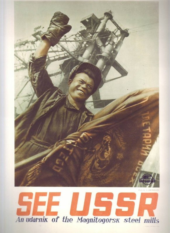 Как в СССР заманивали иностранных туристов