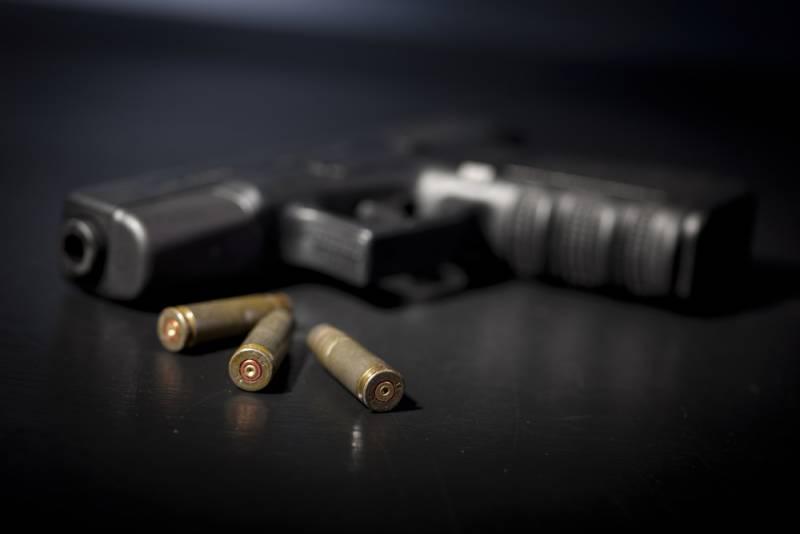 Личная вооружённая самозащит…