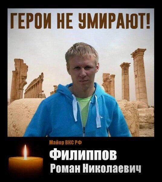 Американцы о подвиге спецназа РФ: «Убегали все, кроме одного русского солдата»