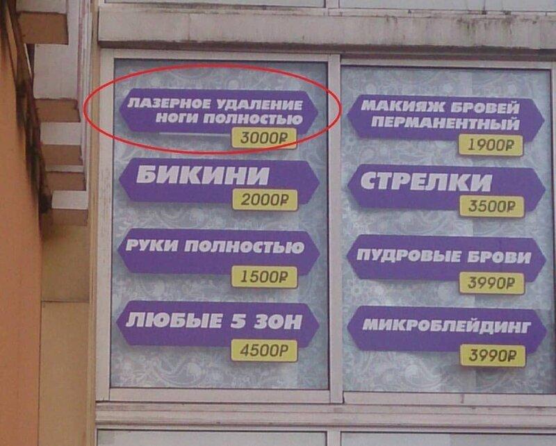 2. Удобно же, когда можно все сделать в одном месте архитектура, иностранцы, прикол, россия, юмор