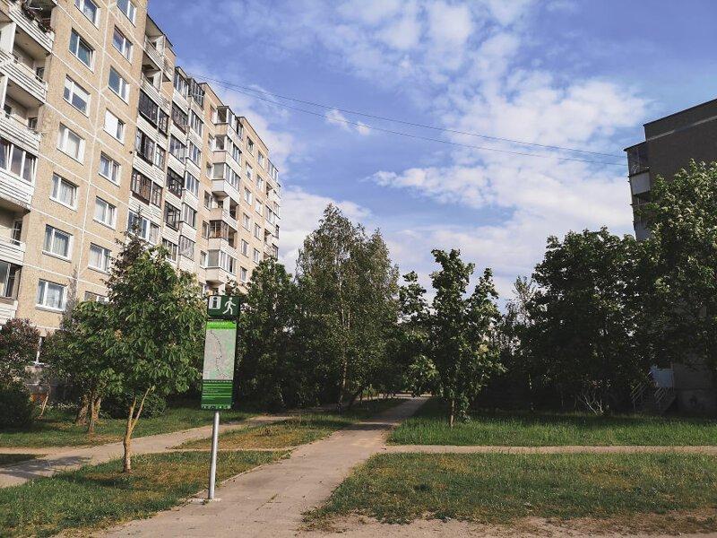 Начало пути  Чернобыль, кино, литва, место, сериал, съемка, фото