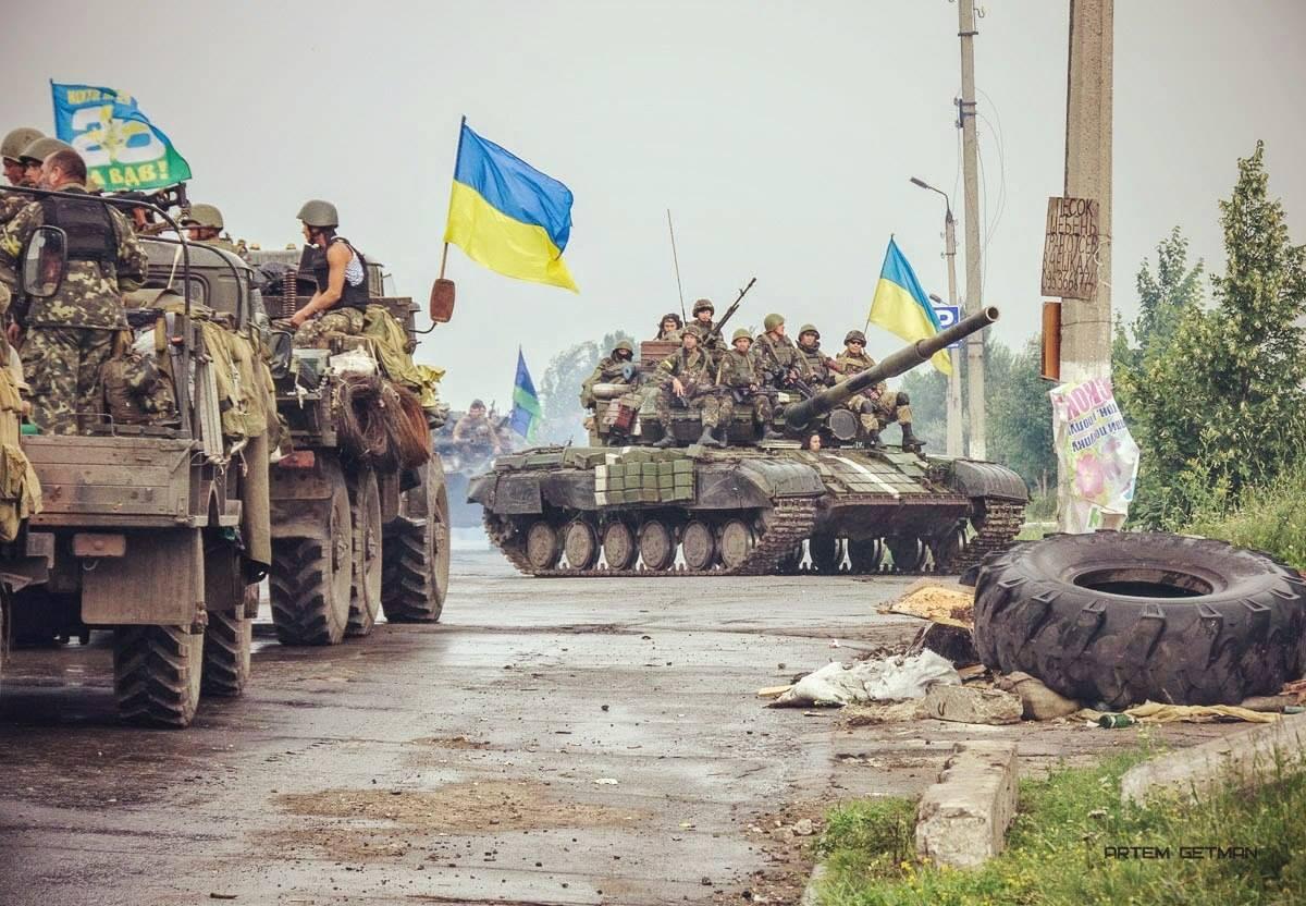 Война на Украине: ВСУ перебрасывает тяжёлую технику к линии соприкосновения