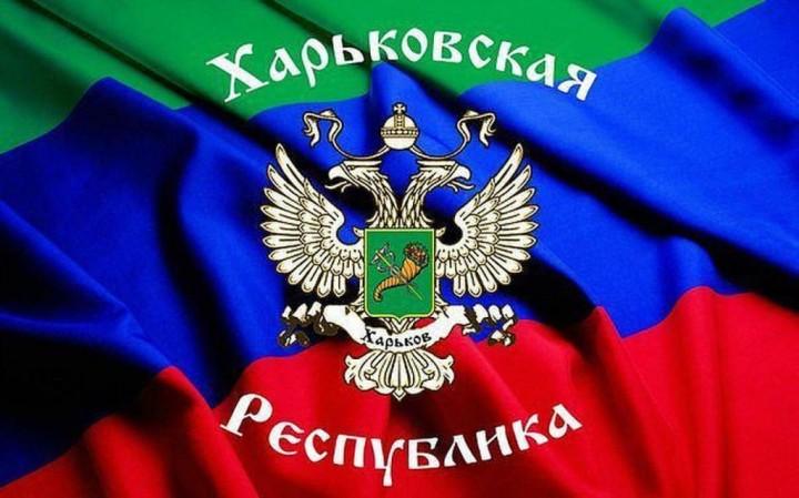 Новая республика почти готова! Харьков освобождается от гнёта Порошенко