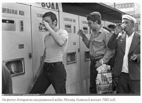 Советских людей пиво не губило: Бухая романтика СССР интересное,Москва,общество,пиво,россияне,СССР