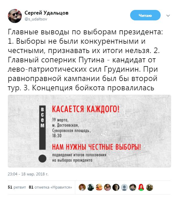 Сегодня в Москве стартует кл…
