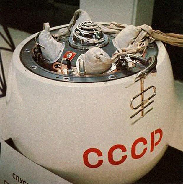 Капсула космического аппарата «Венера-7»  NASA