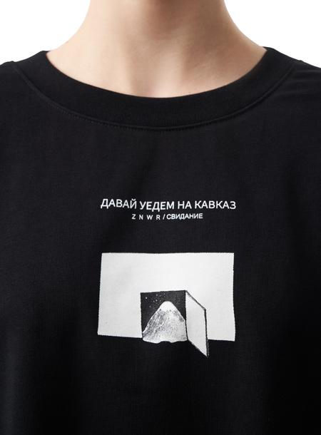 От украшений авторства Инги Меладзе до одежды от группы