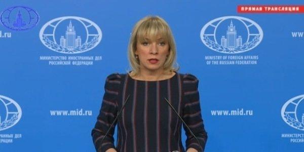 «Ответные санкции против Вел…