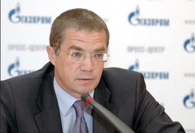"""Забудьте про """"Южный поток"""": «Газпром» жёстко ответил Болгарии"""