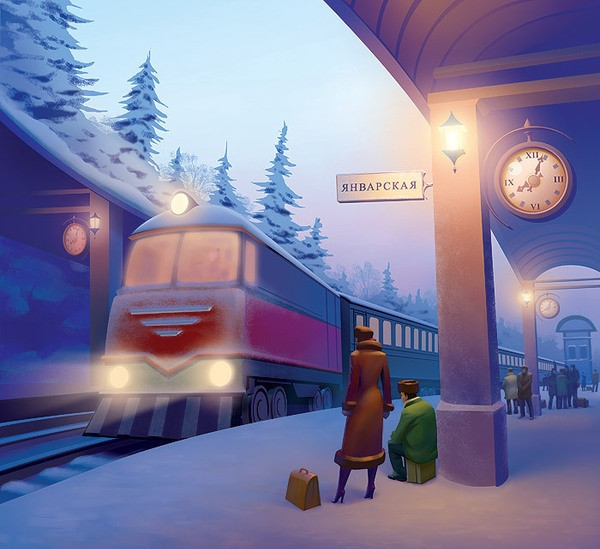 Открытки с поездкой на поезде