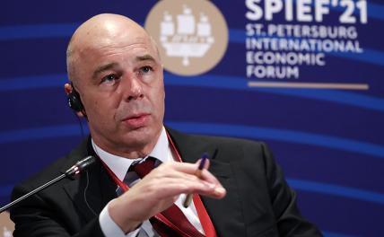 Власть проговорилась: в России много денег, но не про нашу честь