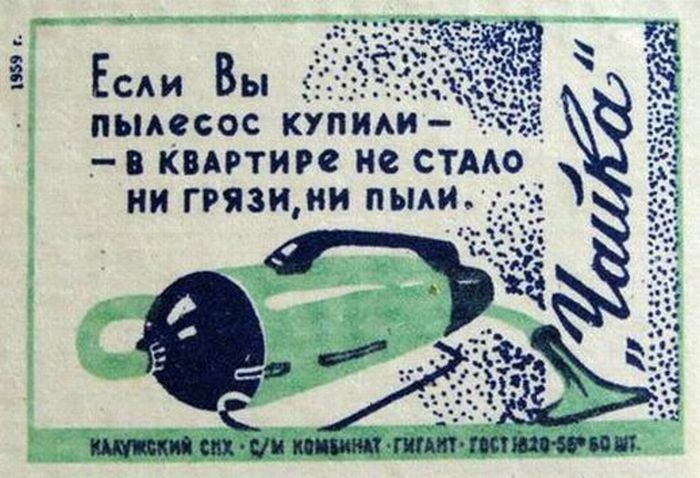 Как мы жили в СССР СССР, быт, юмор