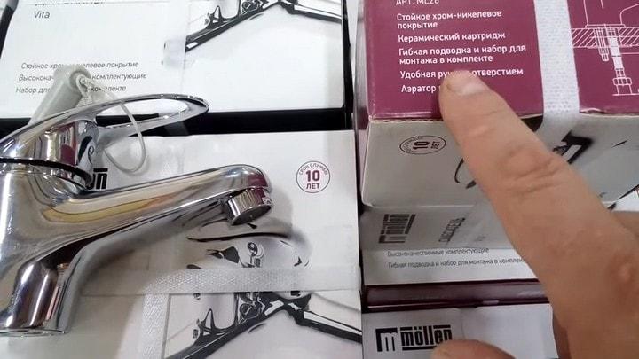 О чём расскажет магнит при выборе смесителя? Как правильно выбрать смеситель полезные советы,ремонт и строительство