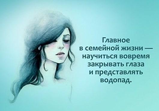 Что значит быть женщиной)