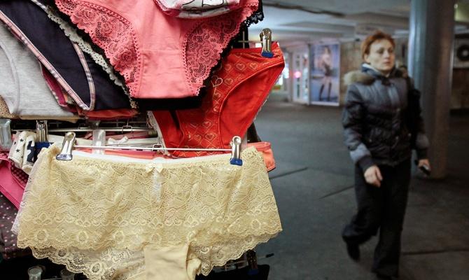 Российские магазины одежды о…