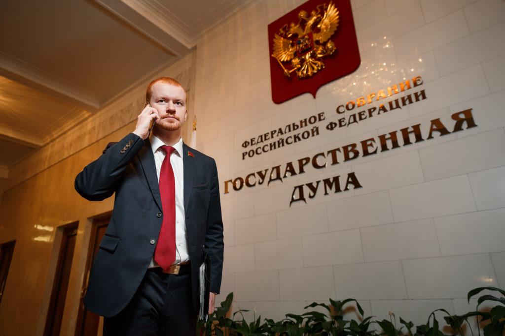ДЕНИС ПАРФЕНОВ ПРОКОММЕНТИРОВАЛ ЗАКОН ОБ АМНИСТИИ КАПИТАЛОВ