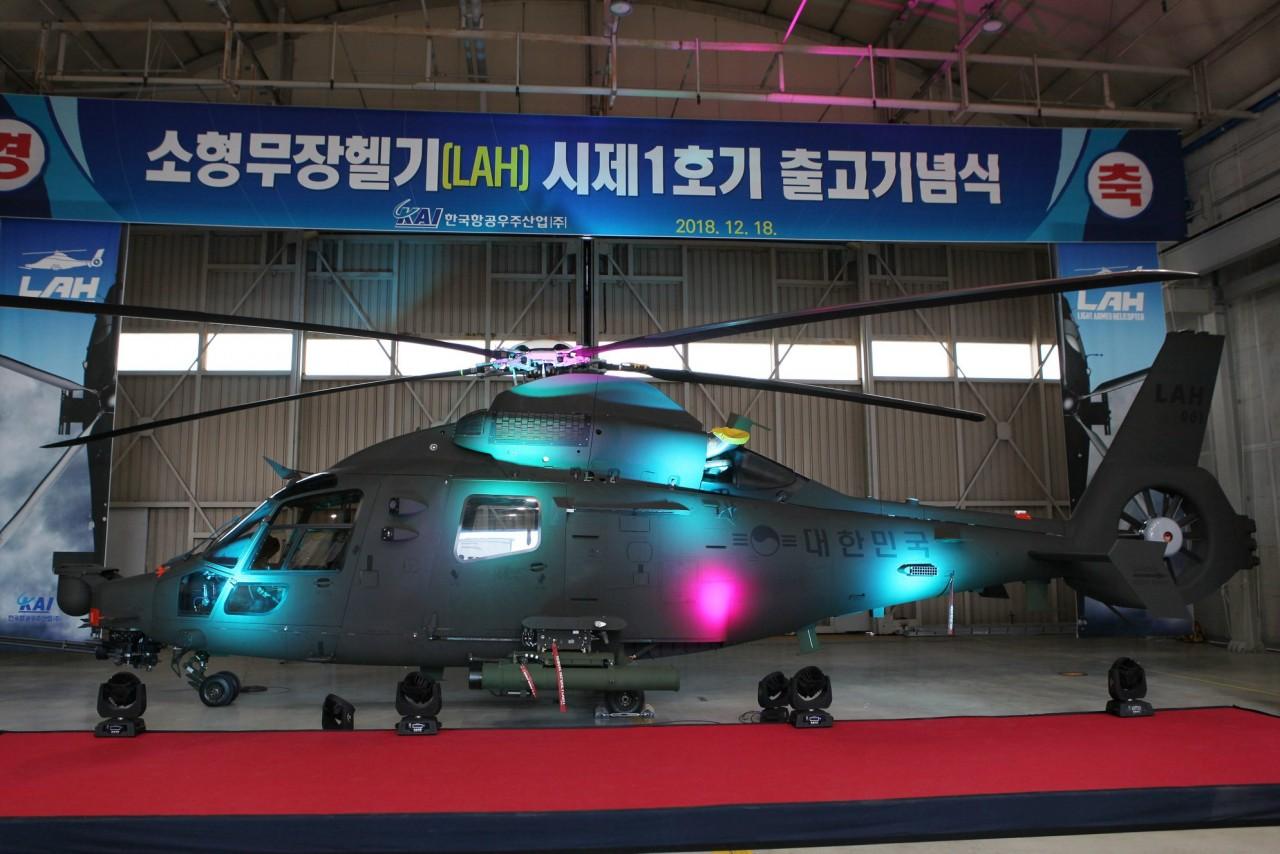Презентация нового южнокорейского военного вертолета LAH