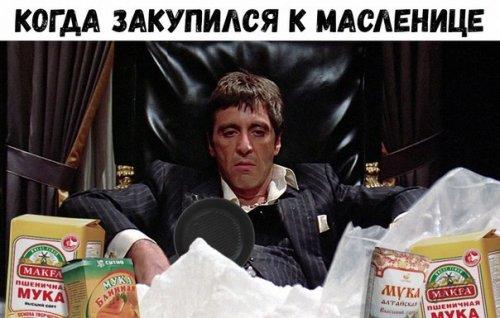 - Сашенька, ты тоже думаешь, что я бестолковая мать? - Я Сережа!
