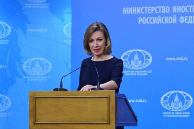 Мария Захарова прокомментировала заявления WADA об отсутствии доказательств в докладе Макларена