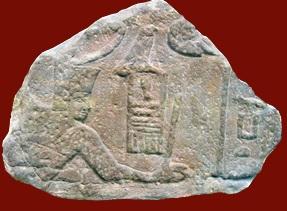 Древнеегипетский фараон Санахт был великаном