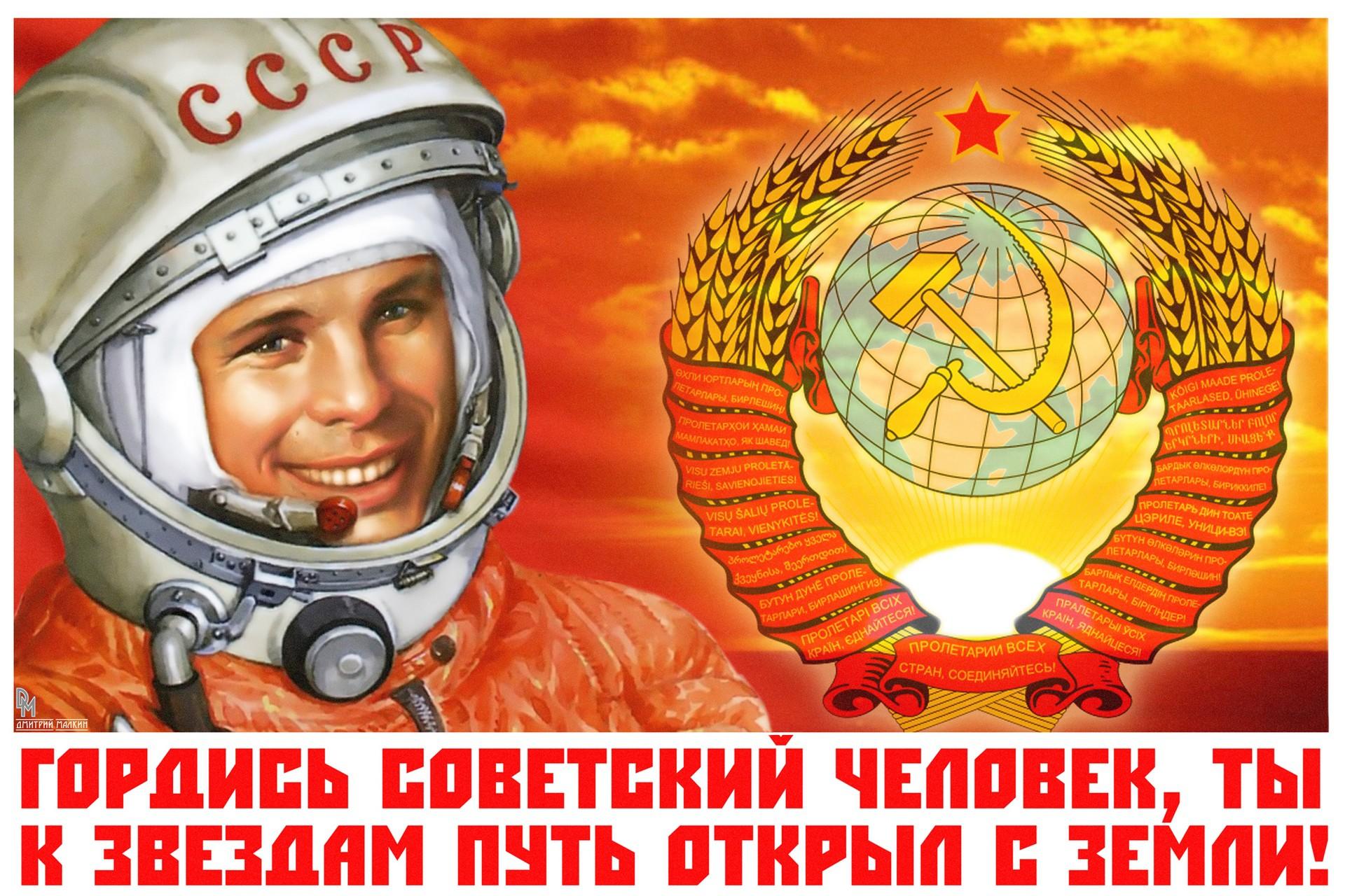 Фото открытки с днем космонавтики, смешные