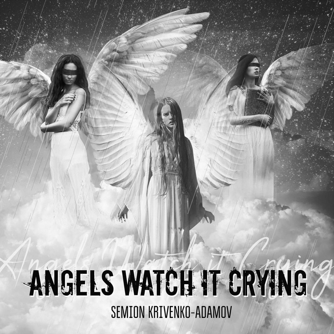 Премьера альбома «Angels Watch it Crying» группа,зарубежная