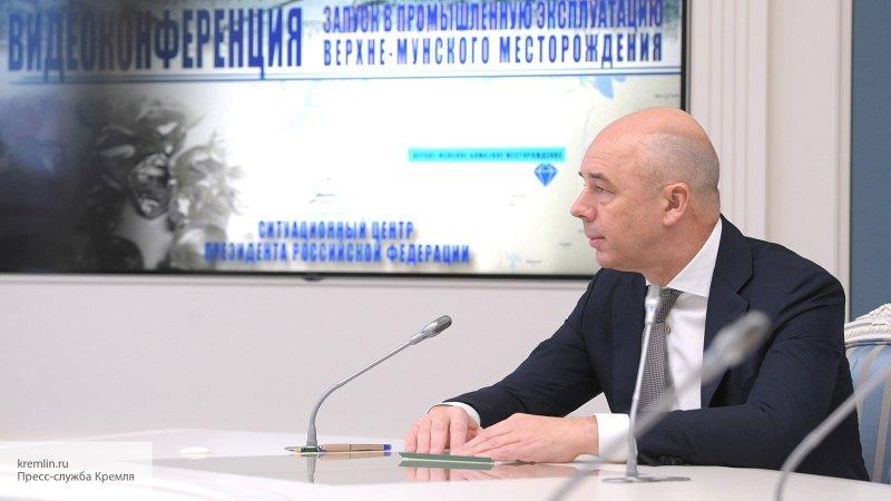 Силуанов предложил упростить…