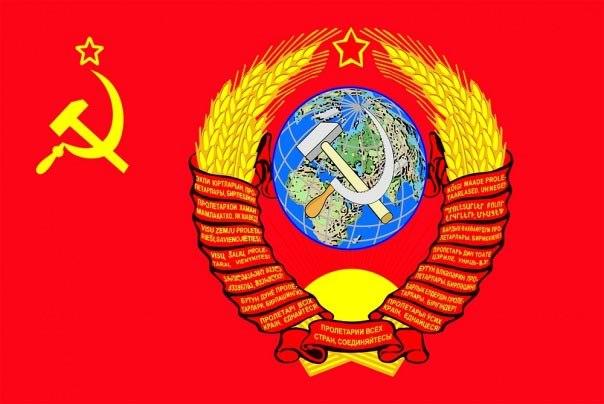 СССР — проект общества Справедливости